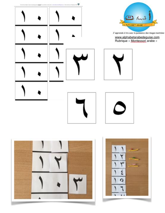 Table de Seguin 1 Montessori en arabe