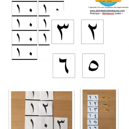 Table de Seguin 1 Montessori arabe