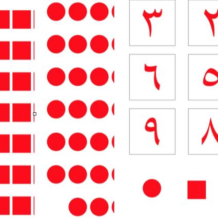 pair impair arabe Montessori