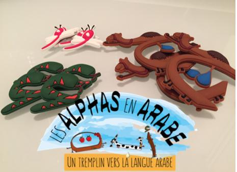 Figurines l'Alphabet Arabe Déguisé